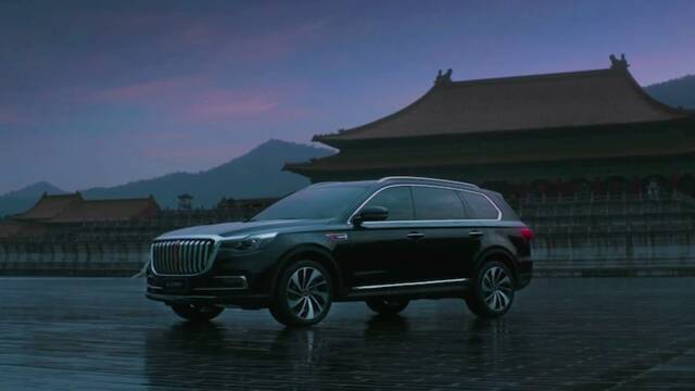 HongQI HS7 - THE PAST, THE PRESENT & THE FUTURE